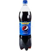 Զովացուցիչ ըմպելիք «Pepsi» 1.5լ