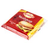 Հալած պանիր պարունակող մթերք «President Chizburger» 150գ