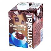 Կոկտեյլ կաթնային «Parmalat» շոկոլադ 1.9% 500մլ