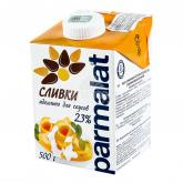 Սերուցք «Parmalat» 23% 500մլ