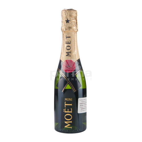 Շամպայն «Moet Chandon Brut» 200մլ