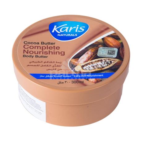 Կարագ մարմնի «Karis» կակաո 300մլ