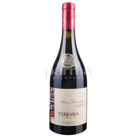 Գինի «Երևան» 750մլ