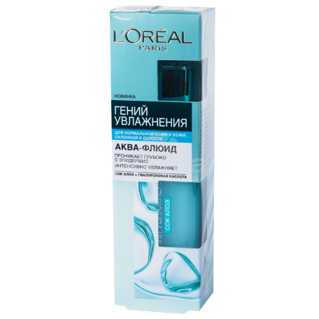 Կրեմ դեմքի «L'Oréal Paris Skin Expert» 70մլ