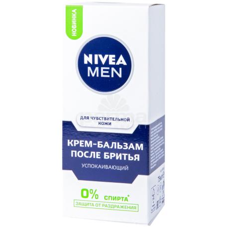 Բալզամ սափրվելուց հետո «Nivea For Men» 75մլ