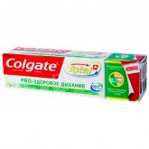 Ատամի մածուկ «Colgate Pro» 75մլ