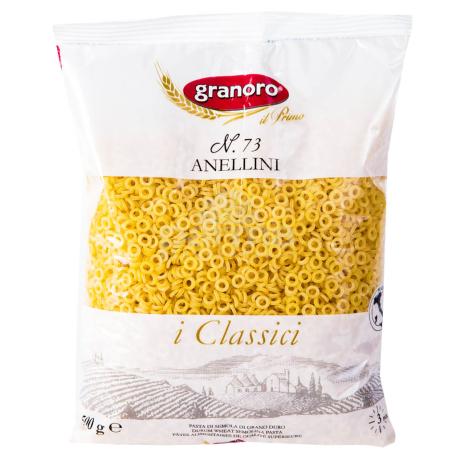 Մակարոն «Granoro Anellini N73» 500գ