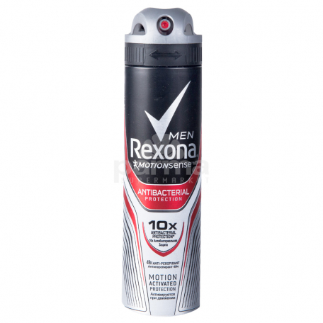 Հակաքրտինքային միջոց «Rexona Men» 150մլ