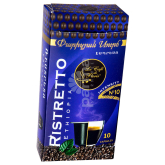 Սուրճ «Փարիզյան Ռիստրետո N10» 10 հատ