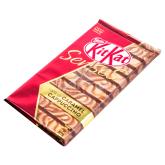 Շոկոլադե սալիկ «Kit Kat Senses» կապուչինո 112գ
