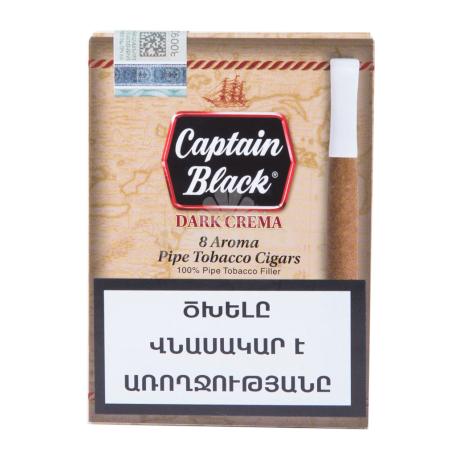 Սիգար «Captain Black Dark Crema»