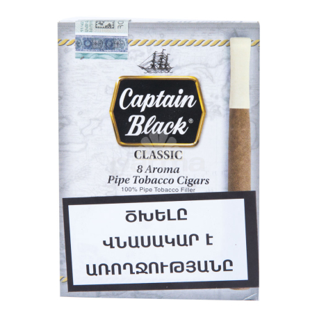 Սիգար «Captain Black Classic»
