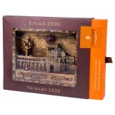 Շոկոլադե հուշանվեր «Choco Yan» Երևան 200գ