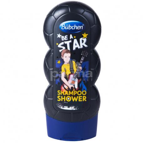 Շամպուն «BUBCHEN Be a Star» 230մլ