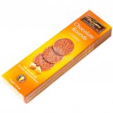 Շոկոլադե կոնֆետներ «Trianon Rounds» բրինձ կարամել 75գ