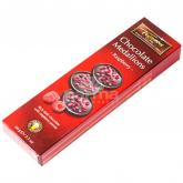 Շոկոլադե կոնֆետներ «Trianon Medallions» մուգ շոկոլադ, ազնվամորի 60գ
