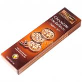Շոկոլադե կոնֆետներ «Trianon Medallions Cappuccino» կաթնային շոկոլադ 60գ