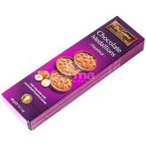 Շոկոլադե կոնֆետներ «Trianon Medallions» կաթնային շոկոլադ, պնդուկ 60գ