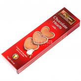 Շոկոլադե կոնֆետներ «Trianon Hearts» կաթնային շոկոլադ 75գ