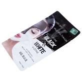 Դիմակ դեմքի «Skinlite» սև և սպիտակ կավ 14մլ