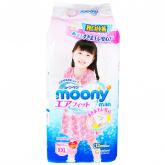 Վարտիք-տակդիրներ «Moony» 13-25կգ աղջիկների