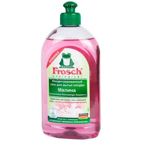 Սպասք լվանալու հեղուկ «Frosch» ազնվամորի 500մլ