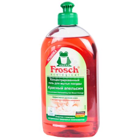 Սպասք լվանալու գել «Frosch» կարմիր նարինջ 500մլ