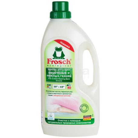 Լվացքի փափկեցնող միջոց «Frosch» նուշ 1.5լ
