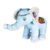 Փափուկ խաղալիք «Մանկան» փղիկ ռուբի