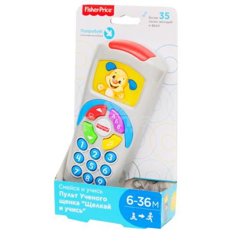 Խաղալիք «Fisher Price» հեռախոս