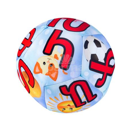 Փափուկ խաղալիք «Joy Toy» գնդակ մեծ
