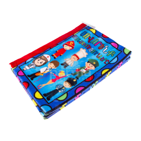 Փափուկ խաղալիք «Joj Toy» գիրք մեծ