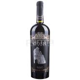 Գինի «Մխիթար Գոշ» 750մլ
