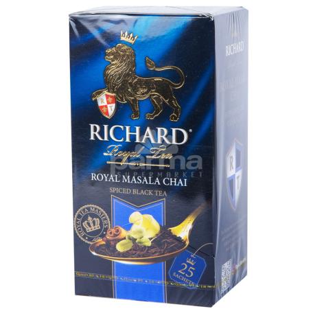 Թեյ «Richard Royal Masala» 50գ