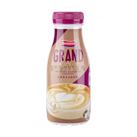 Ըմպելիք կաթնասրճային «Ehrmann Grand» կապուչինո 2.6% 260գ