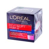 Կրեմ դիմակ «Loreal Revitalift Lazer» գիշերային 50մլ