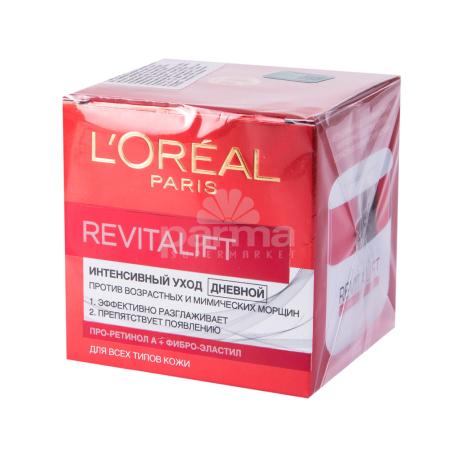 Կրեմ դեմքի «Loreal Revitalift» ցերեկային 50մլ