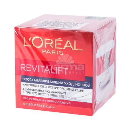 Կրեմ դեմքի «Loreal Revitalift» գիշերային 50մլ