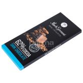 Շոկոլադե սալիկ «Մարկ Սևունի» մուգ շոկոլադ 62% 90գ