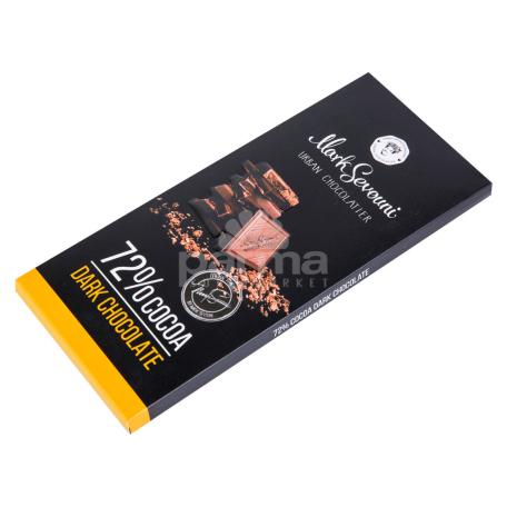 Շոկոլադե սալիկ «Մարկ Սևունի» մուգ շոկոլադ 72% 90գ