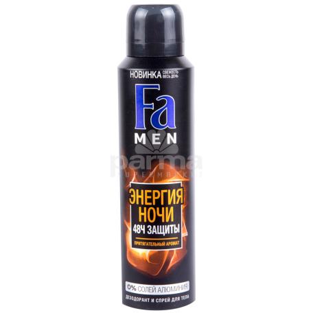 Հակաքրտինքային միջոց «Fa Men» 150մլ