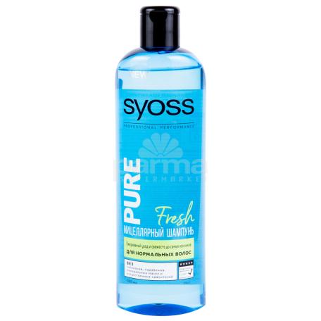 Շամպուն «Syoss Pure Fresh» 500մլ
