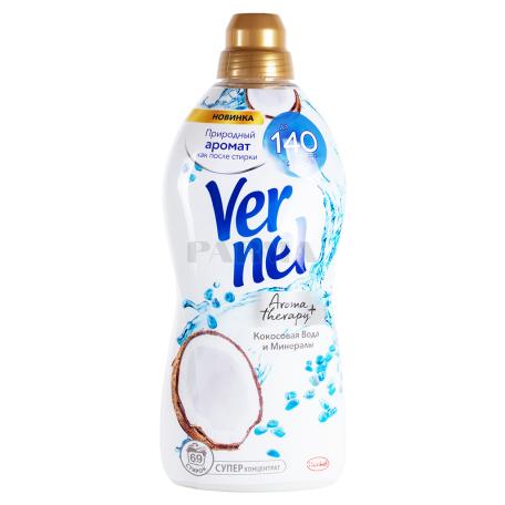 Փափկեցուցիչ լվացքի «Vernel» կոկոս 870մլ