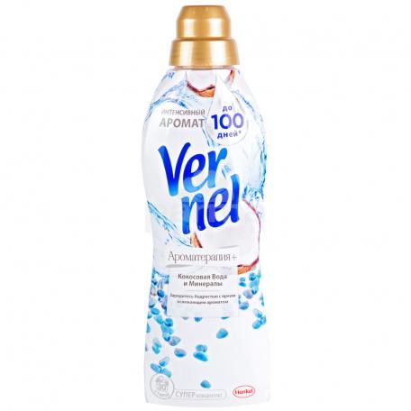 Փափկեցուցիչ լվացքի «Vernel» կոկոս 910մլ