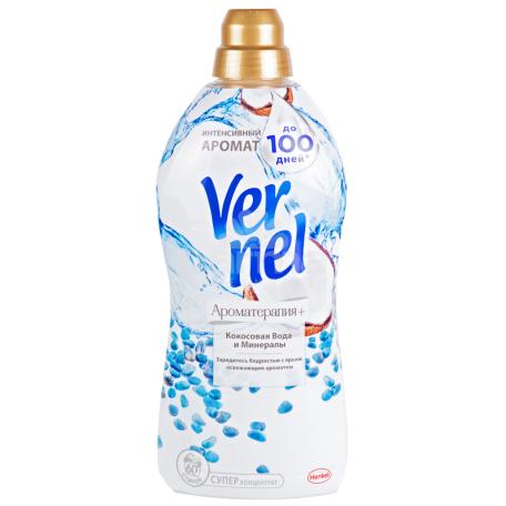 Փափկեցուցիչ լվացքի «Vernel» կոկոս 1.82մլ