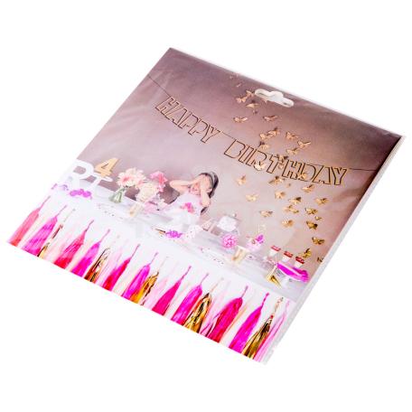 Գիրլանդ «Happy Birthday»
