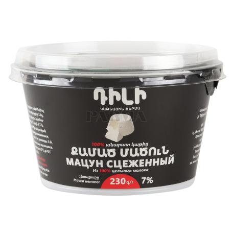 Մածուն քամած «Դիլի» 7% 230գ