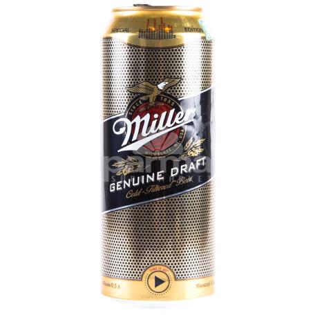 Գարեջրային ըմպելիք «Miller» 450մլ