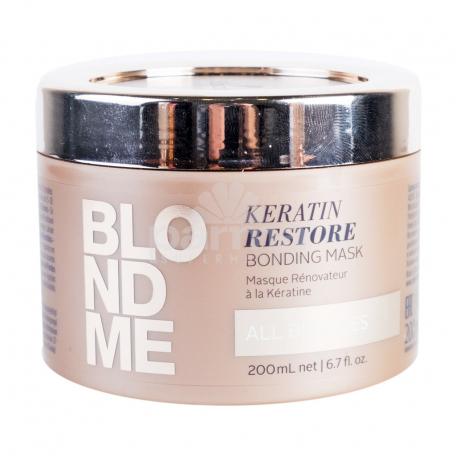Մազի դիմակ «Schwarzkopf BC Blondes Keratin» 200մլ