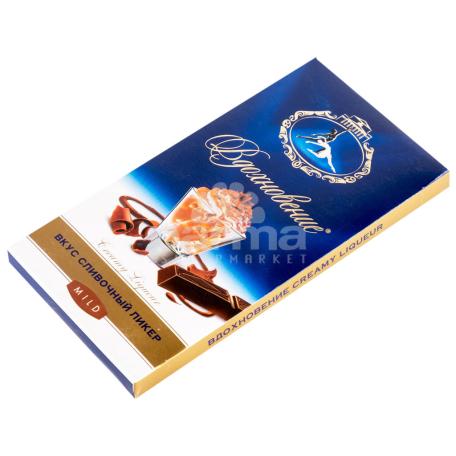 Շոկոլադե սալիկ «Вдохновение» սերուցքային լիկյոր 75% 100գ